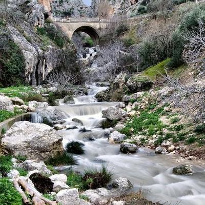 parques y reservas naturales de Córdoba