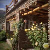 Foto 1 de Casa Rural Balcondelcielo