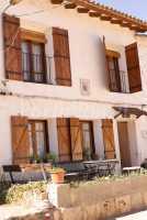 Foto 1 de La Casa De Baba Yaga