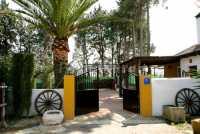 Foto 2 de Casa Rural  Canal
