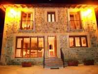 Foto 2 de Casa Rural Los Cerezos