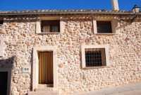 Foto 1 de Casa Rural Dalila