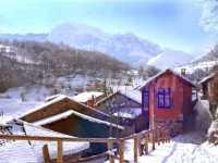 Foto 2 de Casa Rural  Felechu
