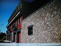 Foto 1 de Apartamentos Las Eras