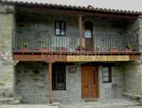 Foto 1 de Casa Del Lobo