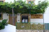 Foto 1 de Alojamiento El Parral, Sierra Cazorla