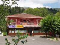 Foto 1 de Hotel Azabache Susierra