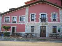 Foto 1 de Hotel Rural La Curva