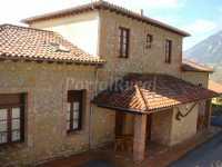 Foto 2 de Apartamentos Rurales La Escuela