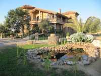 Foto 1 de Casa Rural Villa Cardadorum